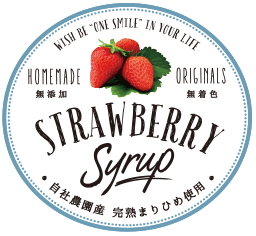 STRAWBERRY Syrup ロゴ